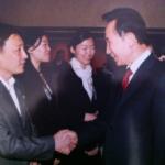 Yong Oh Cho